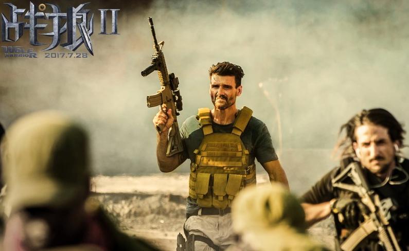 《戰狼2》圓滿收官:累計收獲56.8億票房