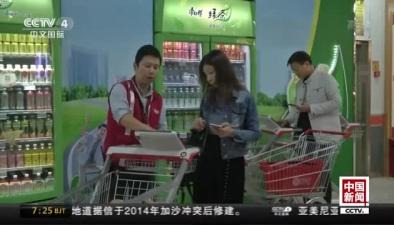 """西安:一超市""""智能""""購物車受熱捧"""