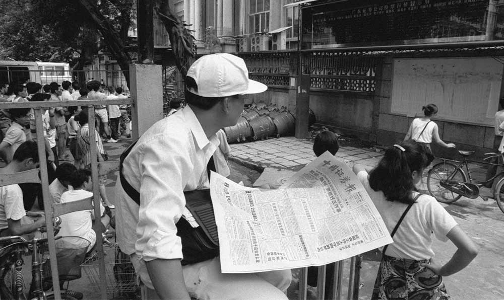 廣州股民在廣東證券公司門前注視電腦屏幕上顯示的深圳股市行情變化。