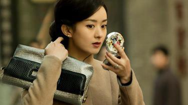 趙麗穎缺席新片首映玩神秘?