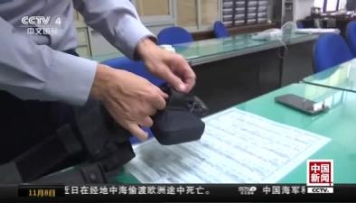 預算緊缺 臺灣新入職警察需自己配備制服裝備