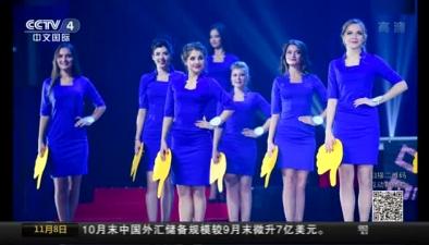 俄最美女大學生出爐