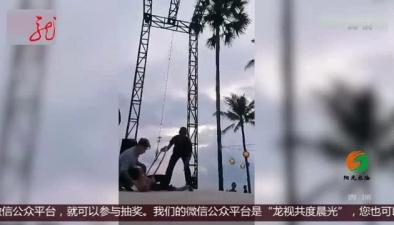 空中表演出意外 從4米高空墜落