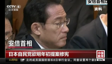 日本自民黨欲明年初提案修憲
