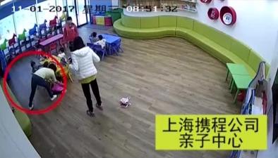 上海攜程親子園虐童事件3人已被刑事拘留