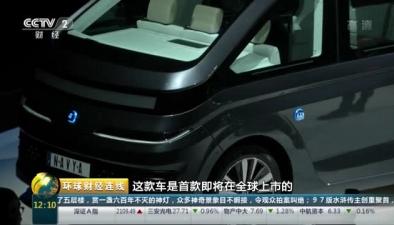 法國公司推出全球首款商業化無人駕駛出租車