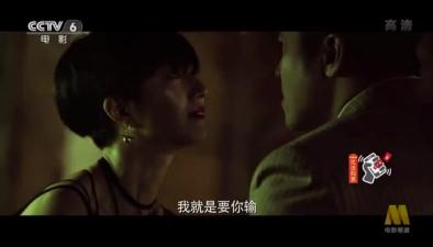 """新片速遞:《巨額來電》曝""""雌雄大盜""""特輯"""