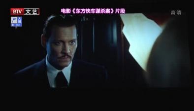 神秘演員為《東方快車謀殺案》配音