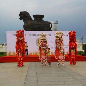 《滄州鐵獅子與巴肯寺獅子》特種郵票正式發行