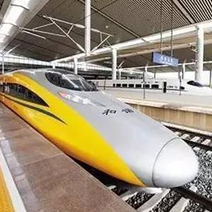 西成高鐵穿越秦巴山區 貧困地區即將躍入高鐵時代