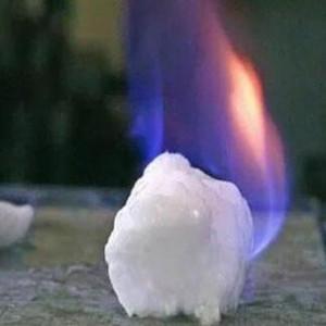 """""""可燃冰""""成為我國第173個礦種"""