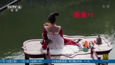 """新片速遞:《妖貓傳》曝""""盛唐佳人""""特輯"""