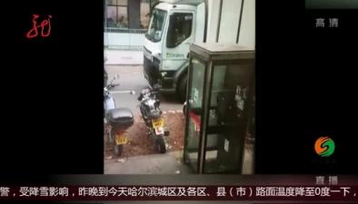 英國:盜賊偷竊電動車 卡車司機堵去路