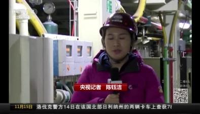 北京新機場軌道交通線開始雙線掘進