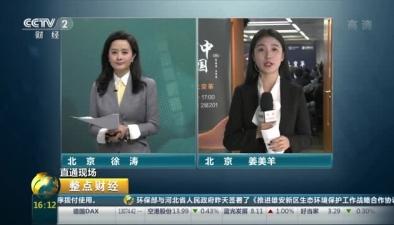 全球買 全球賣 中國跨境電商如何持續發力?