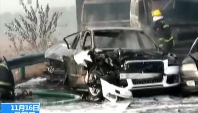 安徽:滁新高速潁上段昨發生多車追尾數十車追尾 致18人遇難