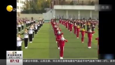 全民健身:花式課間操 足球玩出新花樣
