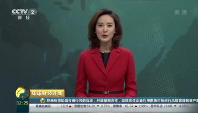 """旅法熊貓寶寶""""迷你圓仔""""邁出人生第一步"""