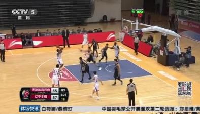 哈德森38分率隊輕取天津