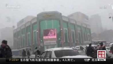 俄羅斯符拉迪沃斯托克遭暴風雪襲擊