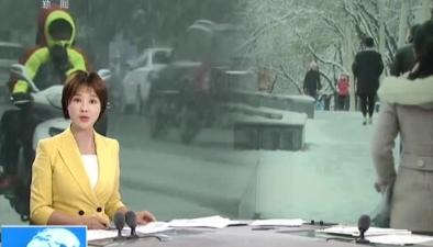陜西:多地降雪 華山部分景區臨時關閉