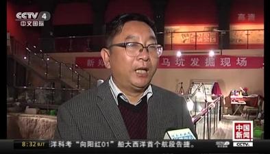 """河南新鄭車馬坑考古:3號坑發掘完成 豪華""""房車""""亮相"""
