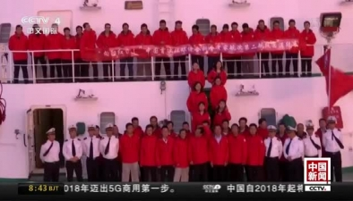 中國首次環球海洋綜合科考第二航段任務完成