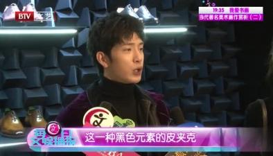 """井柏然歌手身份即將""""上線""""?"""