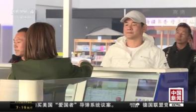 青島:全國首條海港入出境自助通關通道開通