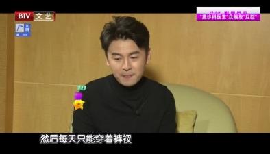 """陳赫大學時期曾""""嫌棄""""雷佳音"""