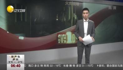 """北京大興""""11.18""""火災事故 記者進入火災核心現場"""