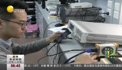 身邊的隱患:浙大團隊發現手機語音助手漏洞