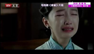 女演員哭戲哪家強 周冬雨哭到身心俱疲