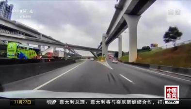 臺灣:小轎車高速公路逆行 險象環生
