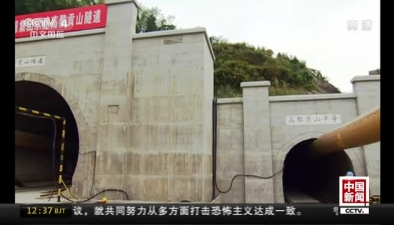 雲南高黎貢山隧道進入實質性施工階段