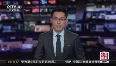 巴厘島火山噴發 中國公民應謹慎前往
