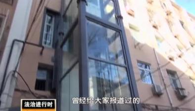 加裝外挂電梯 方便居民出行