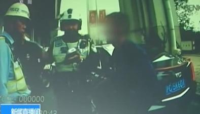 上海:毒駕被抓 吊銷駕照強制戒毒
