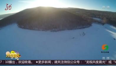 下雪了,龍江大地真美!