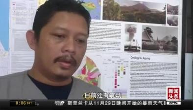 監測機構:巴厘島阿貢火山或更大規模噴發