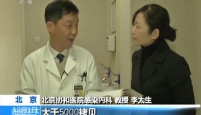 世界首例成人HIV抗體陰性合並肺卡波西肉瘤:血漿核酸檢測確診患者病情