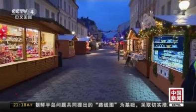 德國波茨坦市區發現疑似爆炸物
