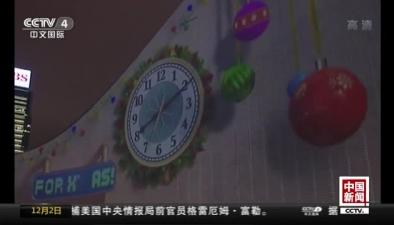 香港尖沙咀上演全新燈光匯演