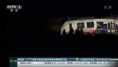德國發生列車相撞事故 近50人受傷