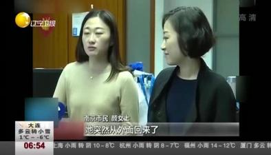 """女子購買兩部iPhoneX 都被同事""""刷臉""""解鎖"""