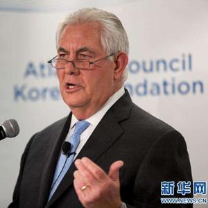 蒂勒森稱美國願與朝鮮無條件對話