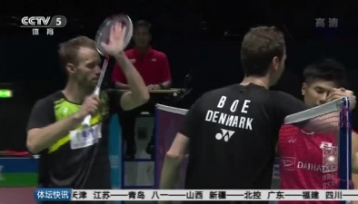 男雙丹麥鮑伊 摩根森2:0日本組合
