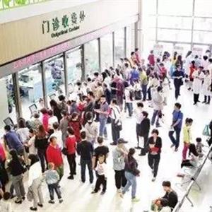 """北京""""十三五""""醫改實施方案發布"""