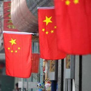 明年中國經濟有條件延續穩中向好