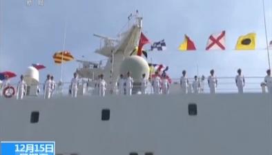 東帝汶:和平方舟醫院船首訪東帝汶